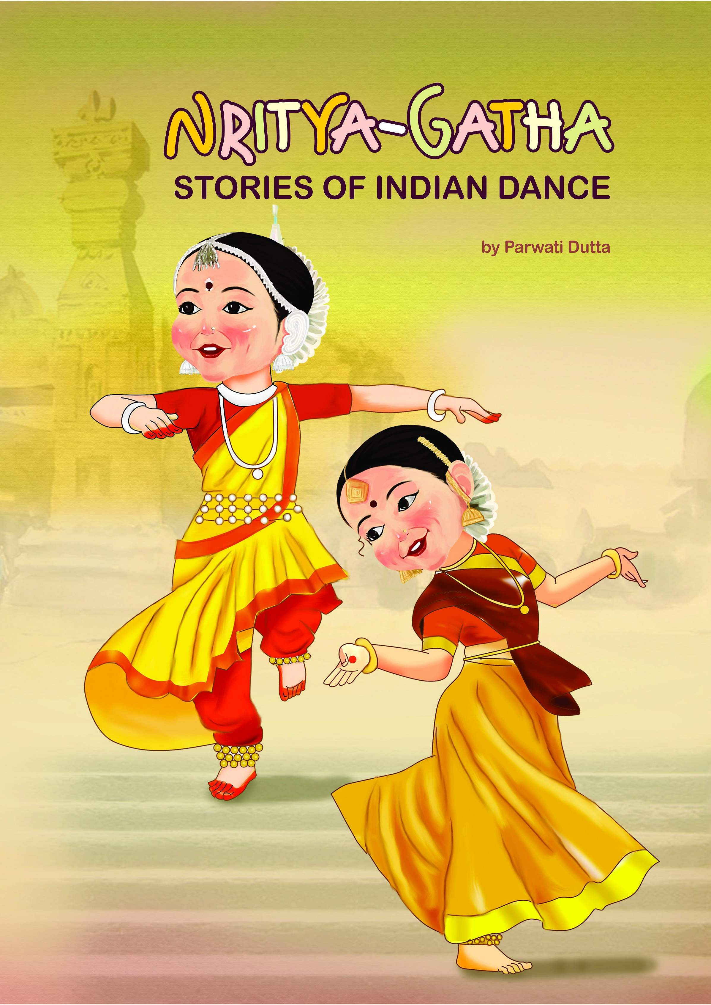 A Illustrated Manual On Classical Indian Dances Edexlive