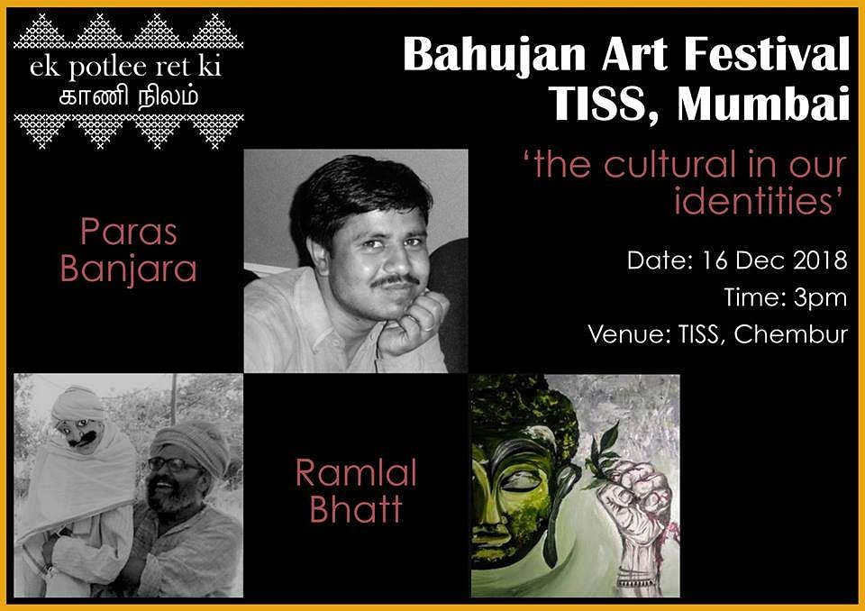 First Bahujan Art Fest in TISS