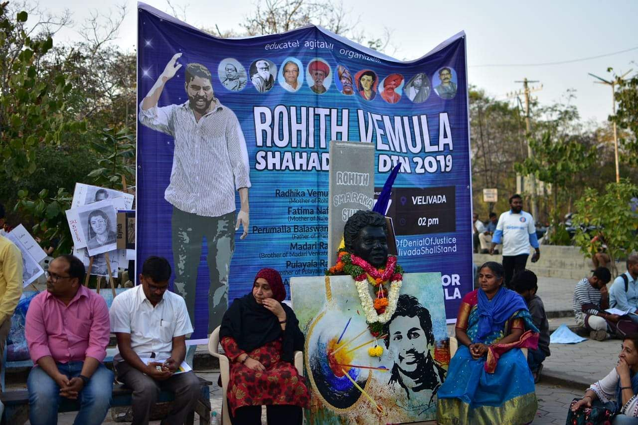 Rohith Vemula death anniversary