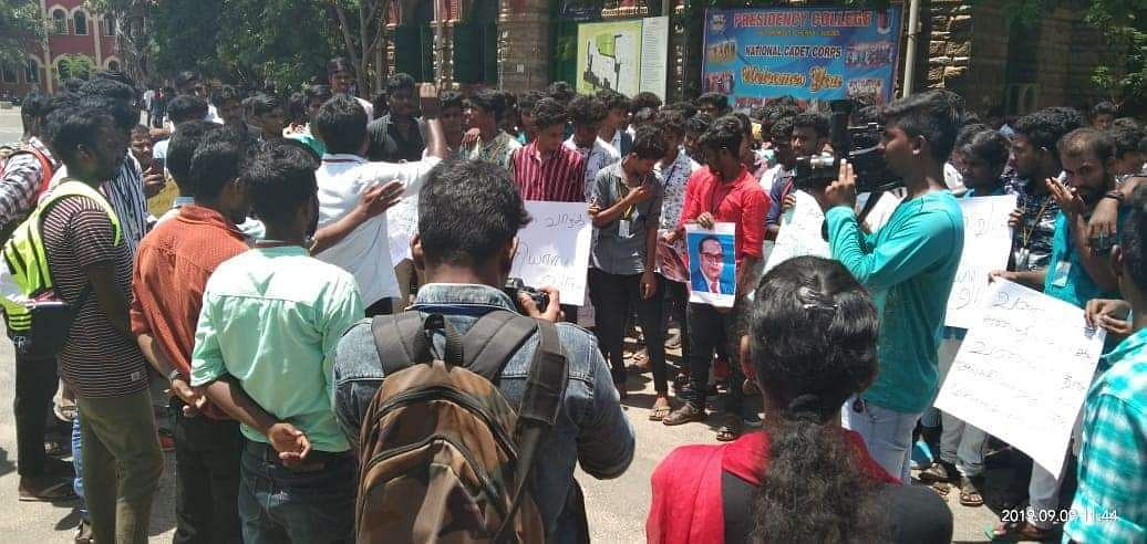 Madras University Students protesting