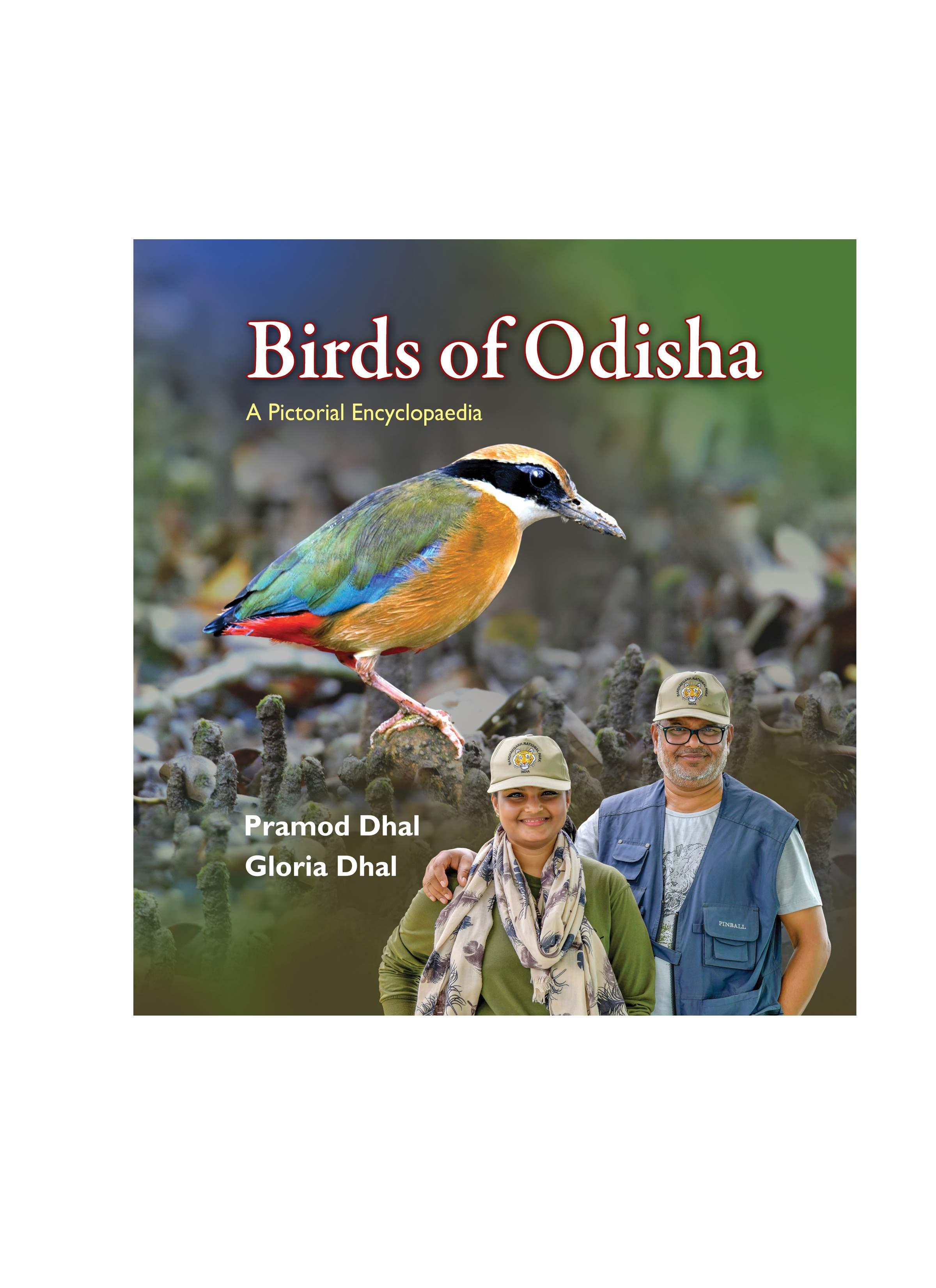 BirdsofOdisha book