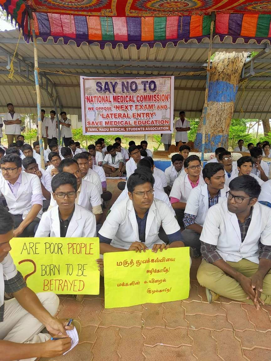Medical Colleges Strike