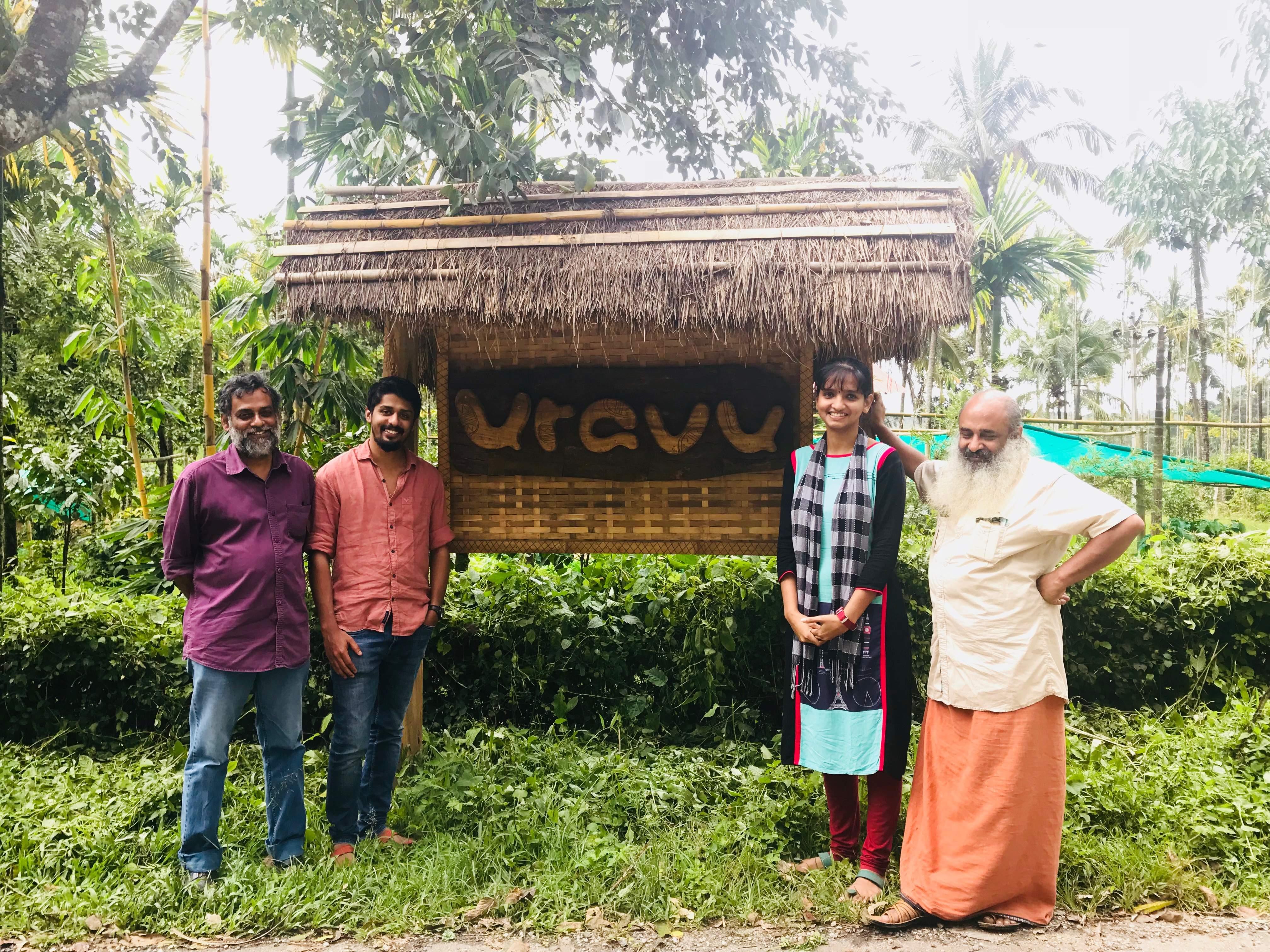 The Uravu campus