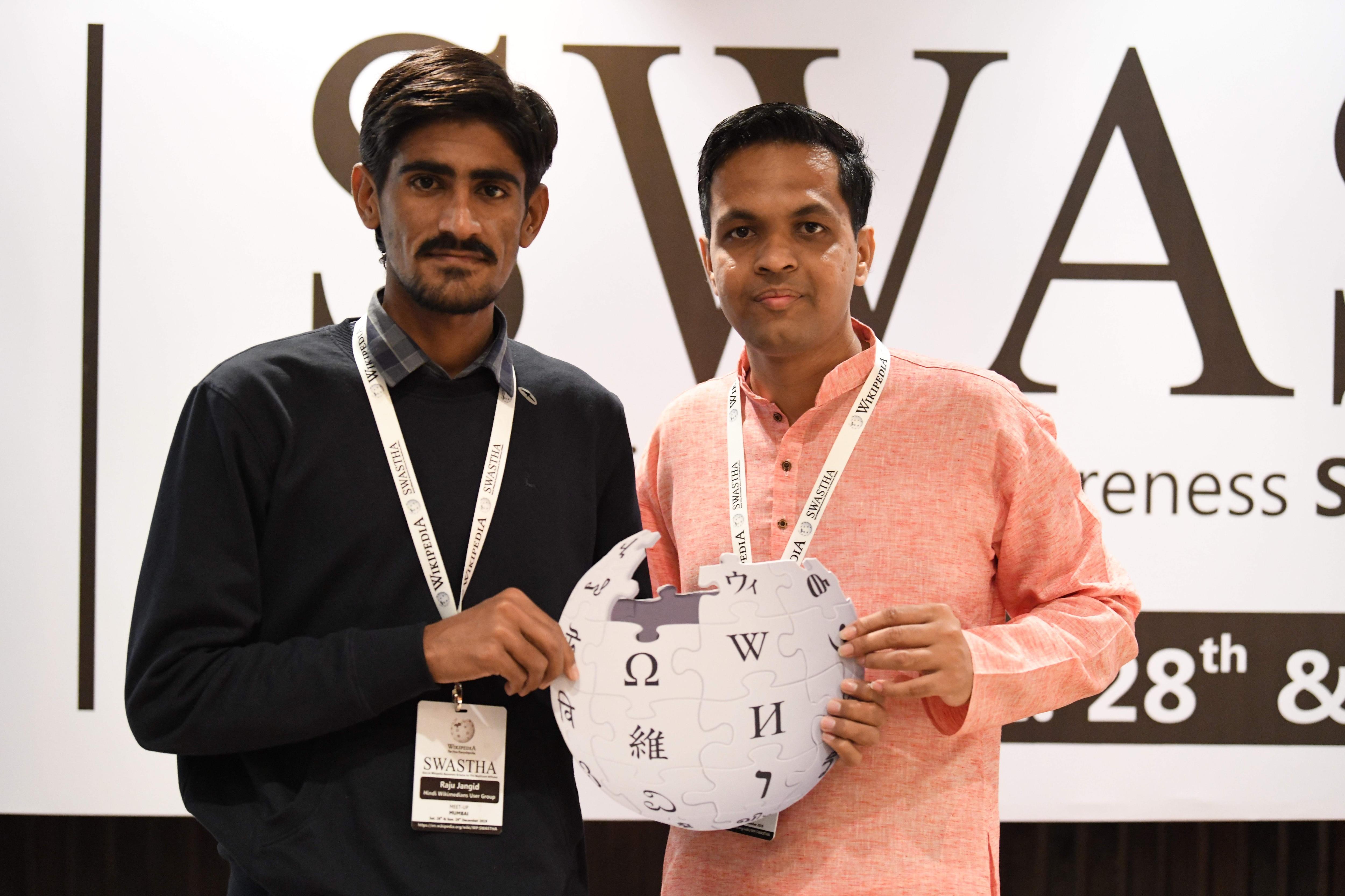 Hindi Wikipedia contributor