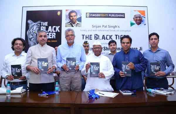 Guests at the launch of Srijan Pal Singh's