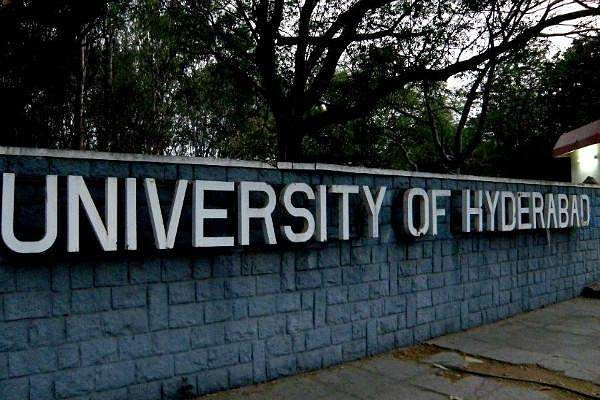 HCU_(Facebook_-_University_of_Hyderabad)_0