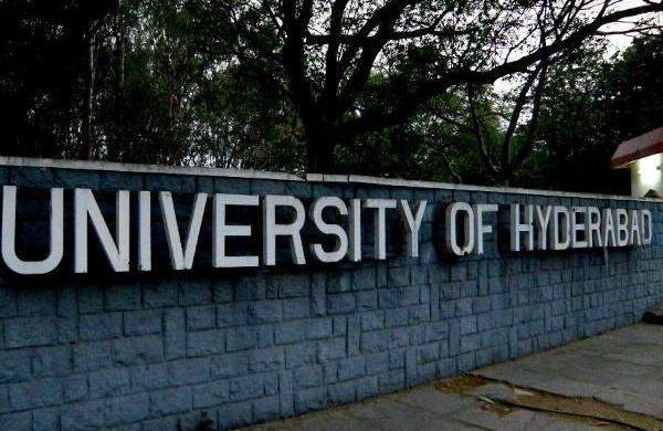 HCU_(Facebook_-_University_of_Hyderabad)_0