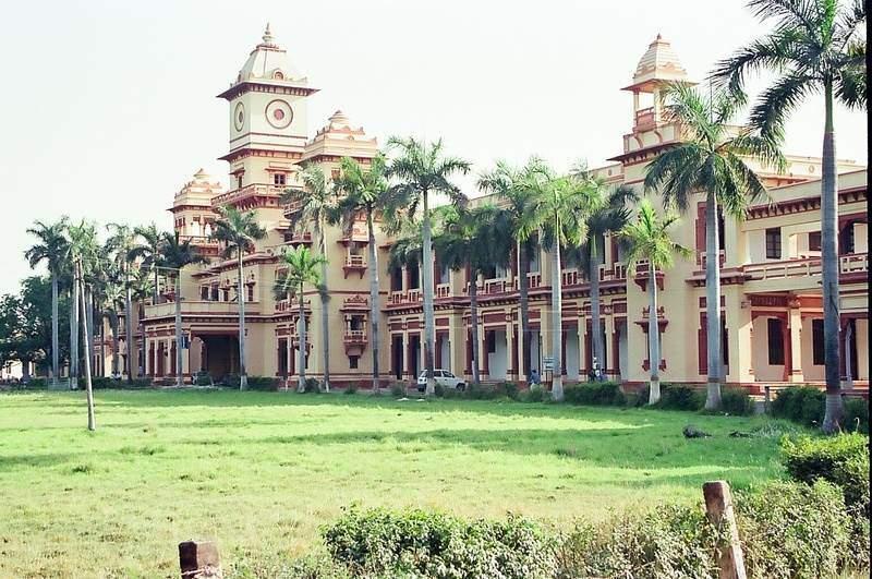 indian-institute-of-technology-bhu-iit-bhu-varanasi