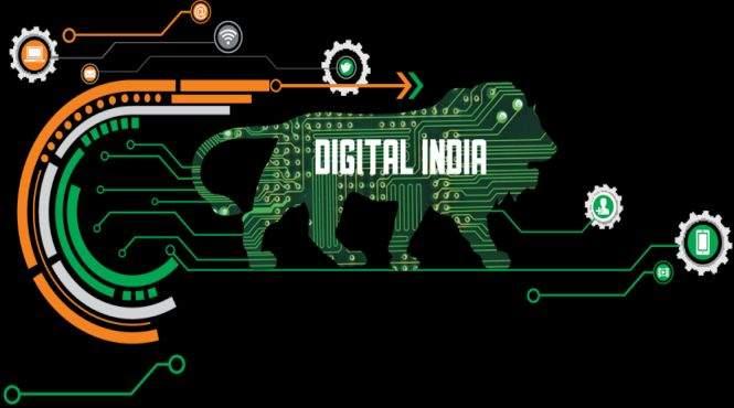 Digital_India_Main