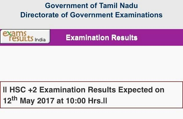 The website where students can check their results | Pic: tnresults.nic.in