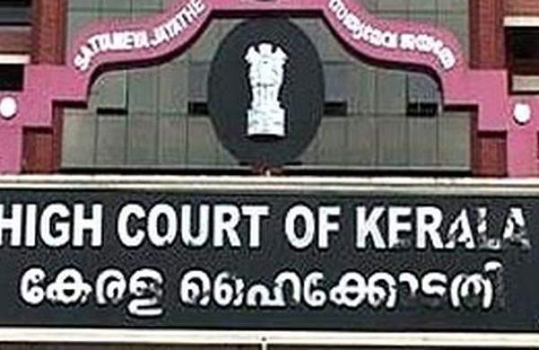 KeralaHC-EPS