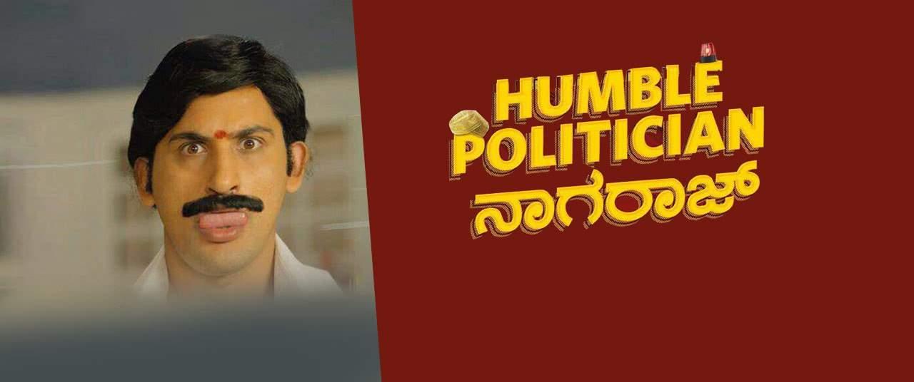 humble-politician-nograj-et00056918-05-05-2017-04-40-29