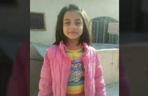 Zainab was raped and murdered near her house in Pakistan