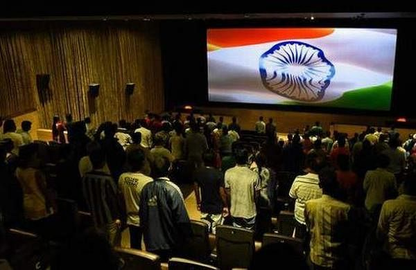 Bench led by Chief Justice Dipak Misra clarified that it is not mandatory to play the anthem before screenings in cinemas   Representative image