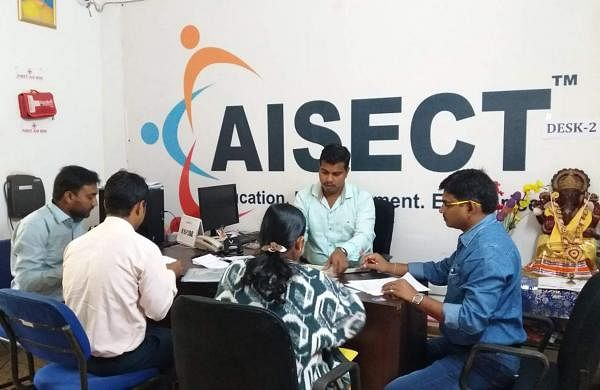 AISECT_implements_Skill_Development_initiatives_in_44_state_schools_1