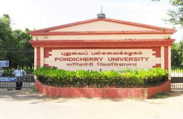 Puducherry University News