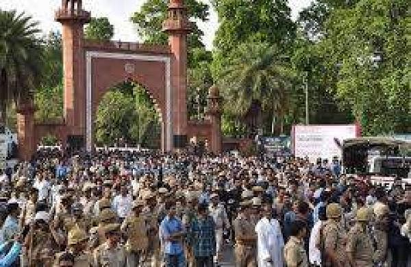 AMU protest