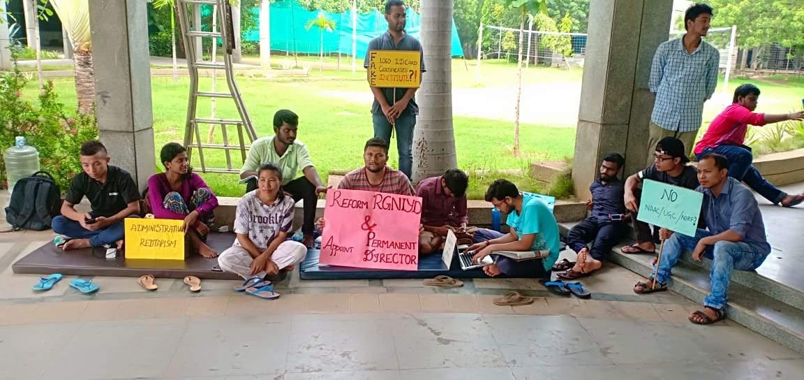 Rajiv Gandhi National Institute of Youth Development