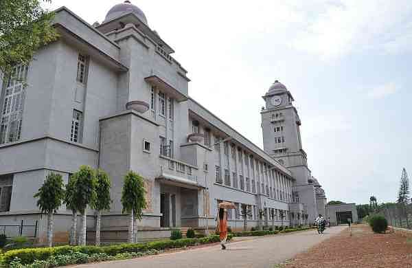 Karnataka University latest news update