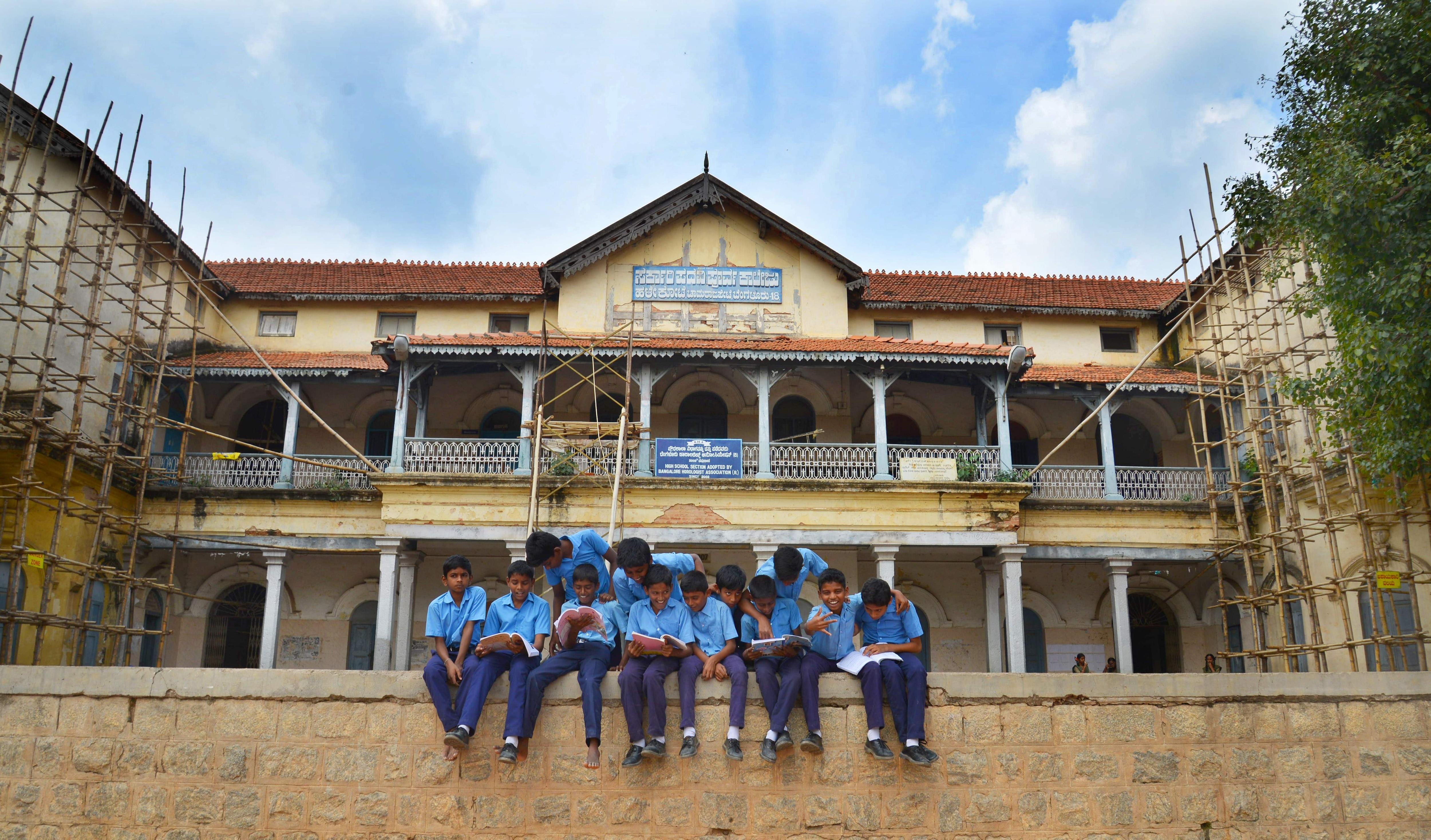 EdexGovtSchool