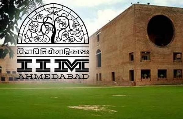 IIM Latest news update