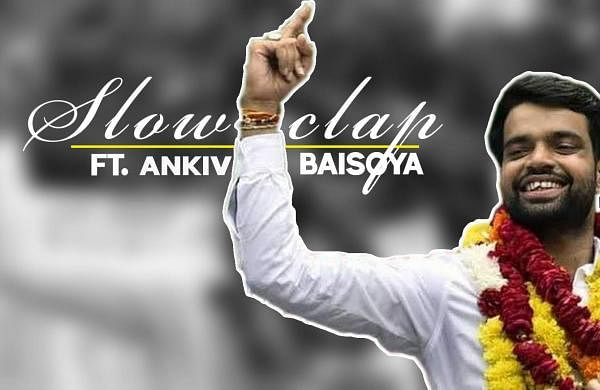 Ankiv Baisoya