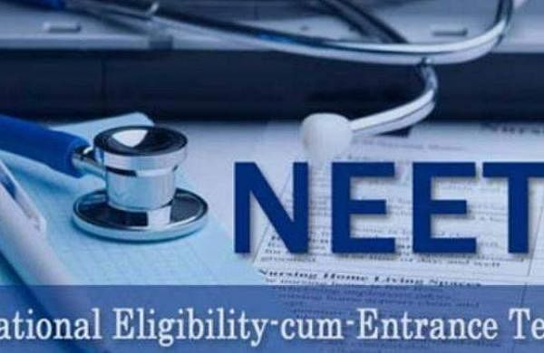 NEET 2019 Exam Crack Without Coaching