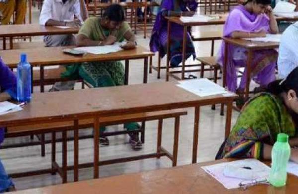 Civil-Service-Exam