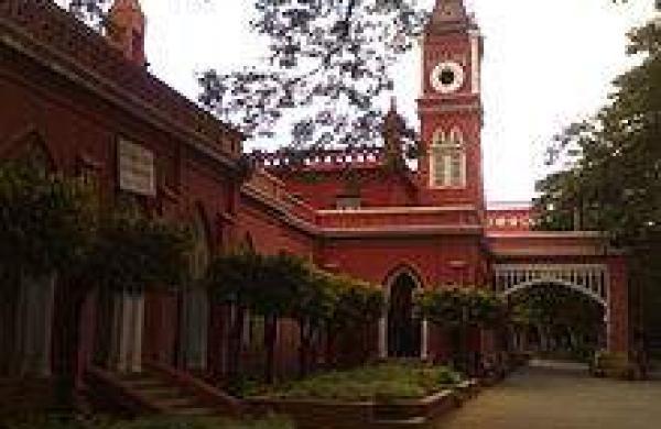 220px-Bangaloreuniversity