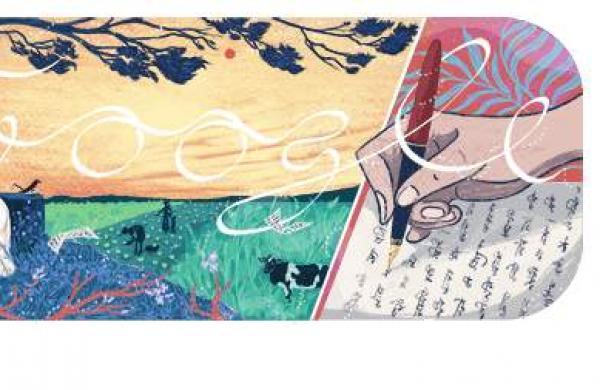 Google_Doodle,