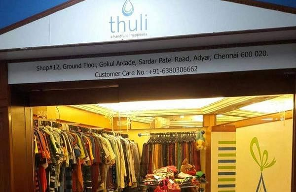 Thuli is a store located in Adyar that aims to offer the shopping mall experience for those who come from the lesser privileged sections of society