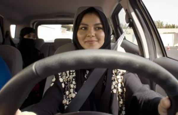 SaudiWomen