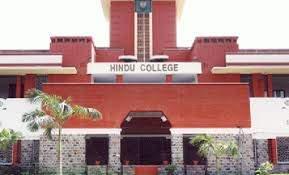 HinduCollege