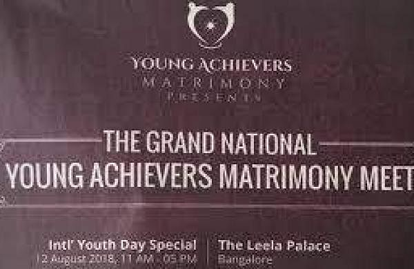 The matrimony meet for 'young achievers' was advertised in the Bengaluru edition of The Hindu on Wednesday
