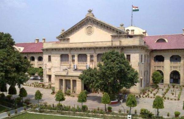 Allahabad_high_court_0_0_0_0_0_0