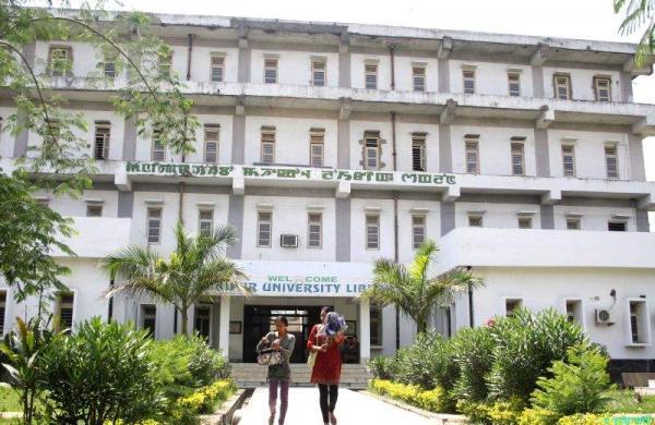 manipur_university