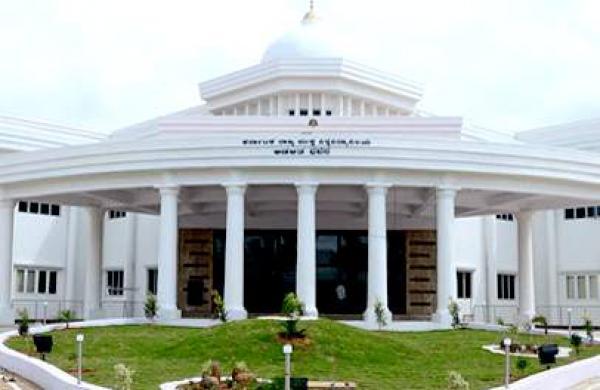 Karnataka-state-open-university