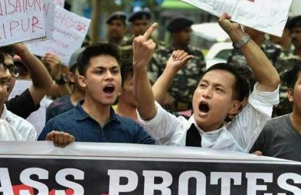 Manipur University Students protest