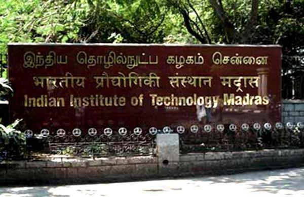IIT Madras latest updates