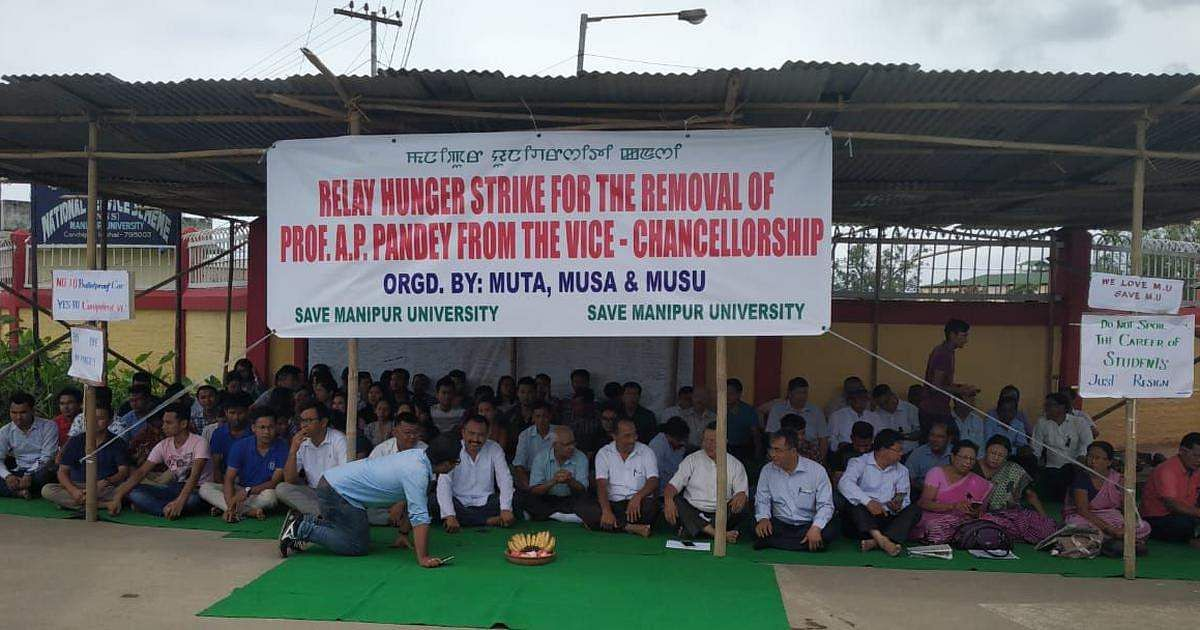 manipur university students