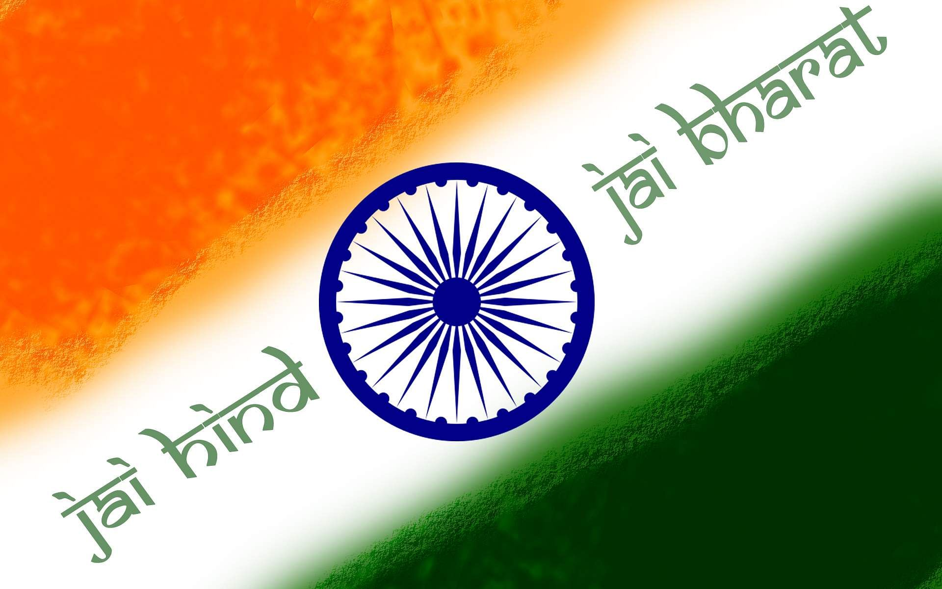 Jai-Hind-Jai-Bharat-Republic-Day