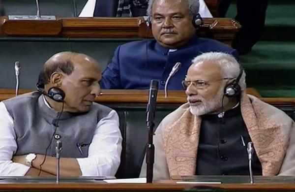 Reservation Quota Bill 2019