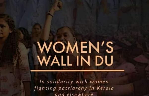 Sabarimala women's wall