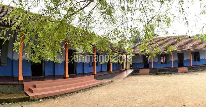 Kerala government school
