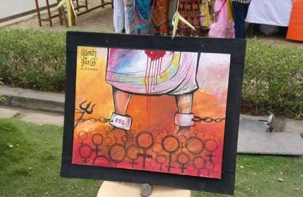 Loyola College painting issue