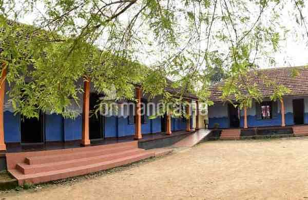 Kerala government school