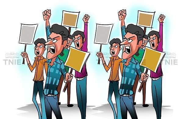 UDC College Trichy Protest