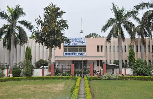 The University in Bareilly where the student will study