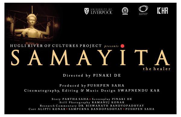 Samayita Poster