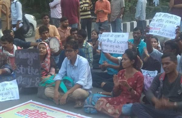 BHU PRotest2